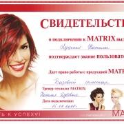 Луценко-Наталья-3