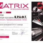 Луценко-Наталья-4