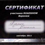 Луценко-Наталья-7